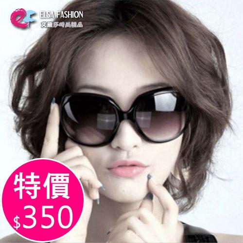 墨鏡 艾爾莎 男女適宜明星最愛百搭太陽眼鏡蛤蟆鏡墨鏡目大眼娃【TOB3501】 0