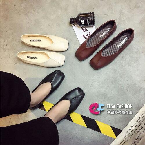 包頭鞋 復古素面多款式淺小方頭口豆豆鞋 艾爾莎~TSB8720~