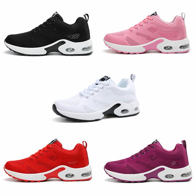 多功能鞋 飛織網面氣墊透氣慢跑鞋運動鞋 艾爾莎【TSB8771】 1