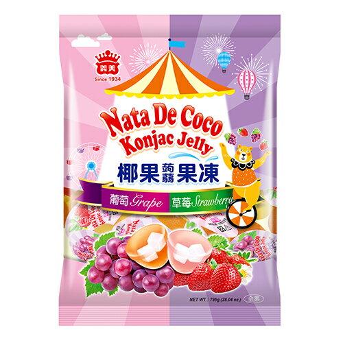 義美椰果蒟蒻果凍-葡萄+草莓795g【愛買】