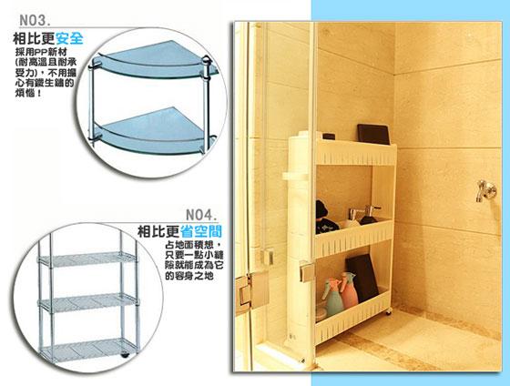 日式居家四層縫隙收納整理架帶輪可移動置物車(顏色隨機出貨)