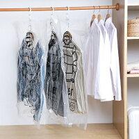 省空間真空壓縮袋推薦到[Hare.D] 掛式透明羽絨服 壓縮袋 抽空氣真空袋 衣服衣物的收納袋就在HareD推薦省空間真空壓縮袋