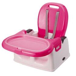 奇哥 攜帶式寶寶餐椅【粉色】828元 (無法超取)