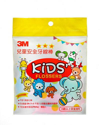 【悅兒樂婦幼用品?】3M 超細滑兒童安全牙線棒(袋裝)38支