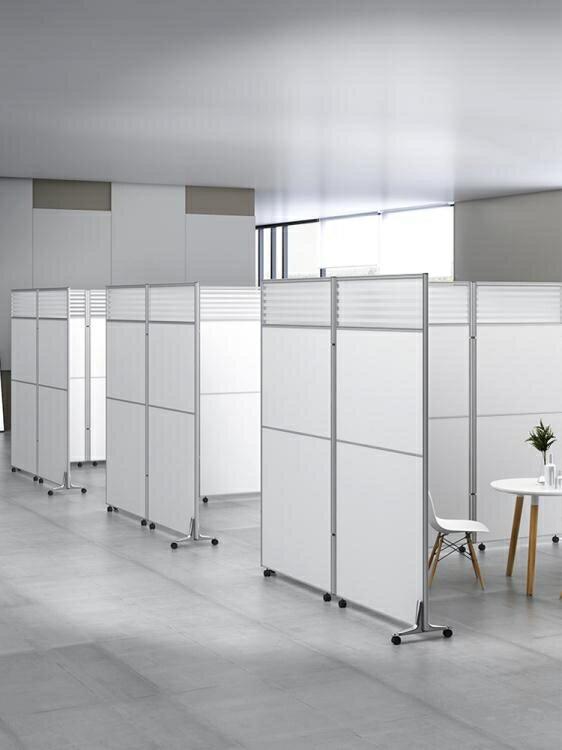 辦公室行動屏風隔斷現代簡約行動摺疊活動屏風高隔斷板式推拉隔墻ATF