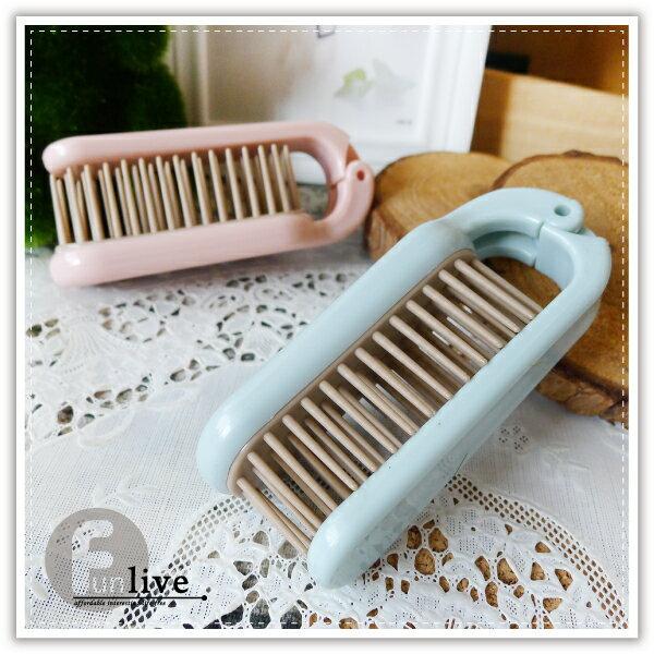 【aife life】日系摺疊梳/折疊梳/便攜式/隨身梳/旅行用梳子/美髮用品/魔髮梳/圓角梳