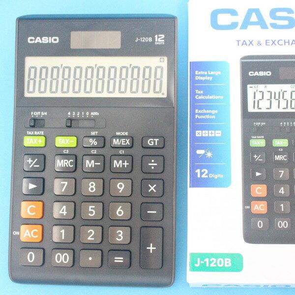 CASIO 卡西歐 J-120B 12位數商用計算機/一台入{促650}~12位數.塑膠面板.大字幕顯示~