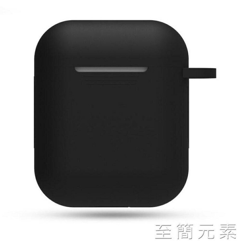 airpods保護套蘋果無線藍芽耳機配件iPhone潮牌超薄創意硅膠外殼可愛二代 至簡元素 2