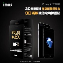 imos iPhone 7 Plus 5/5吋 0.4mm 3D曲面 滿版 康寧 強化 9H玻璃保護貼