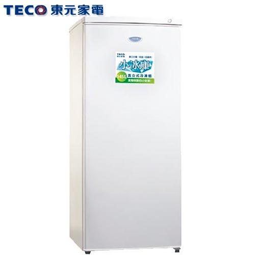 <br/><br/>  TECO 東元 RL145S 直立式單門冷凍櫃 145L<br/><br/>