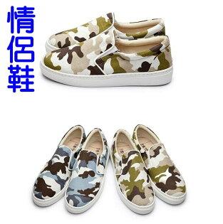 My style:【Mystyle】富發牌1BR27-不敗元素迷彩懶人鞋-女(藍.綠)23.5-25.5號-任兩雙免運