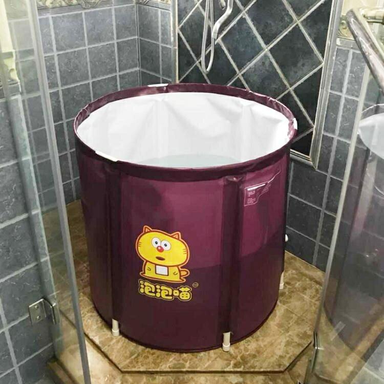 浴桶 家用全身大人洗澡桶成人折疊加厚浴桶免充氣泡澡桶可拆卸塑料浴盆