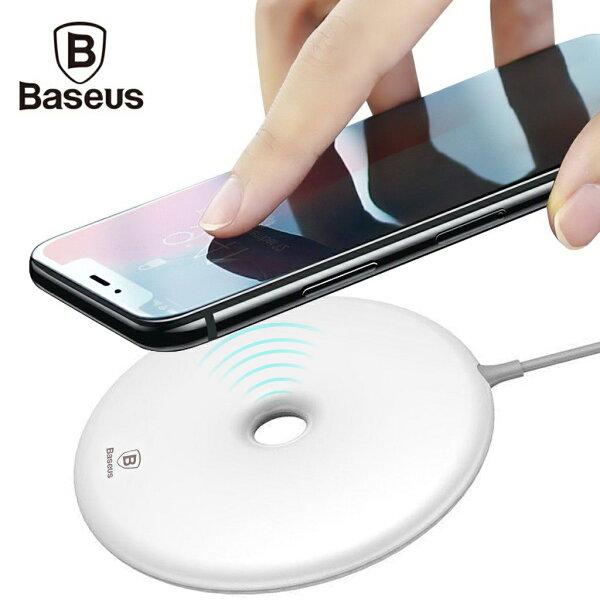 Baseus倍思甜甜圈15WQi無線充電板快充板QC快速無線充電器無線充電座foriPhoneX8Note8S8S7