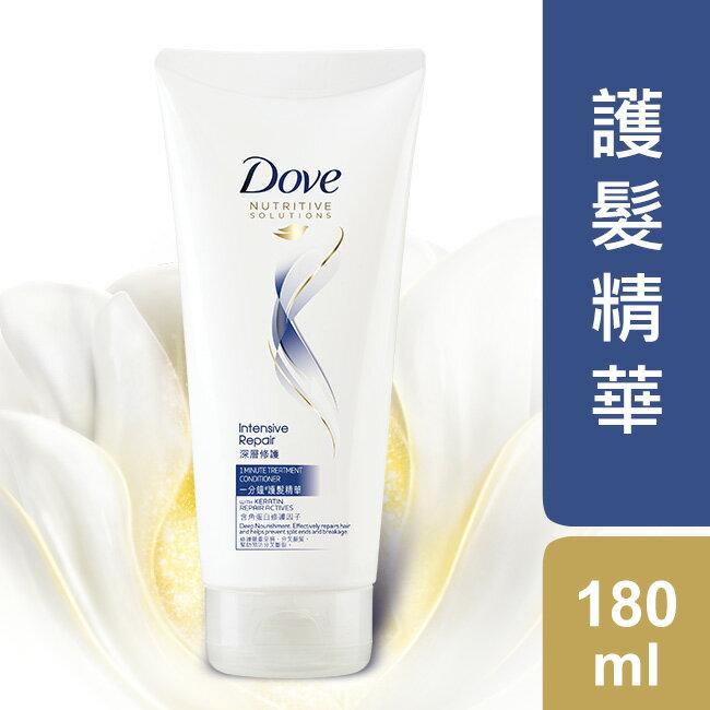 多芬 Dove 深層修護一分鐘護髮精華180ml