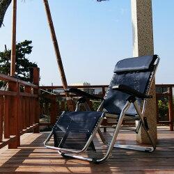 躺椅 休閒椅【YBN009】升級版耐重透氣網布無段式涼椅 Amos