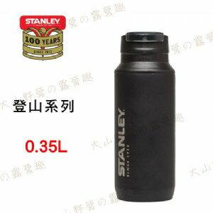 【露營趣】中和安坑 Stanley 1002284 0.35L 登山系列 真空保溫瓶 不鏽鋼保溫瓶 保溫水壺 熱水瓶