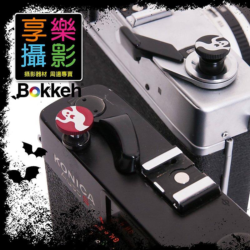 [享樂攝影] New Style! 萬聖節限量款 小幽靈快門按鈕 風格快門鈕 紅 黑 金屬材質 12mm Fuji X-E1 XE-2 X-pro X100 X20 X30 lomo 底片機