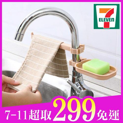 【7-11超取299免運】夾式可調節水龍頭瀝水籃水槽瀝水置物架瀝水架