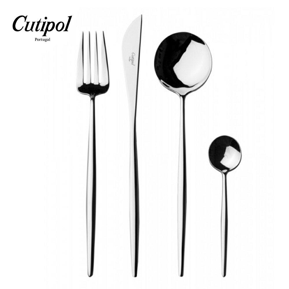葡萄牙 Cutipol GOA系列個人餐具3件組