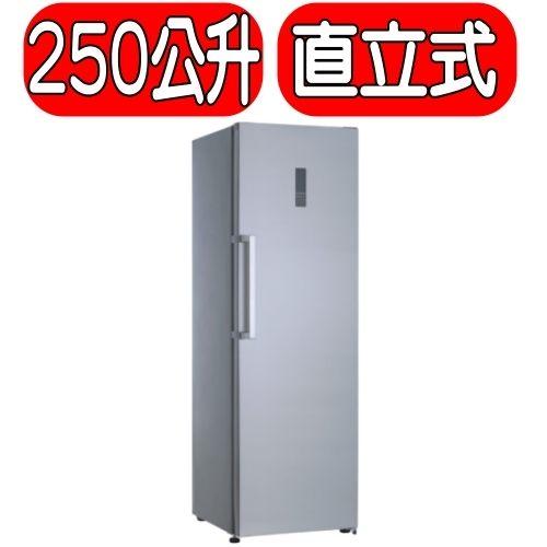 HAWRIN華菱【HPBD-250WY】自動除霜直立式冰櫃((容量多於WIF1193G RL145SW))