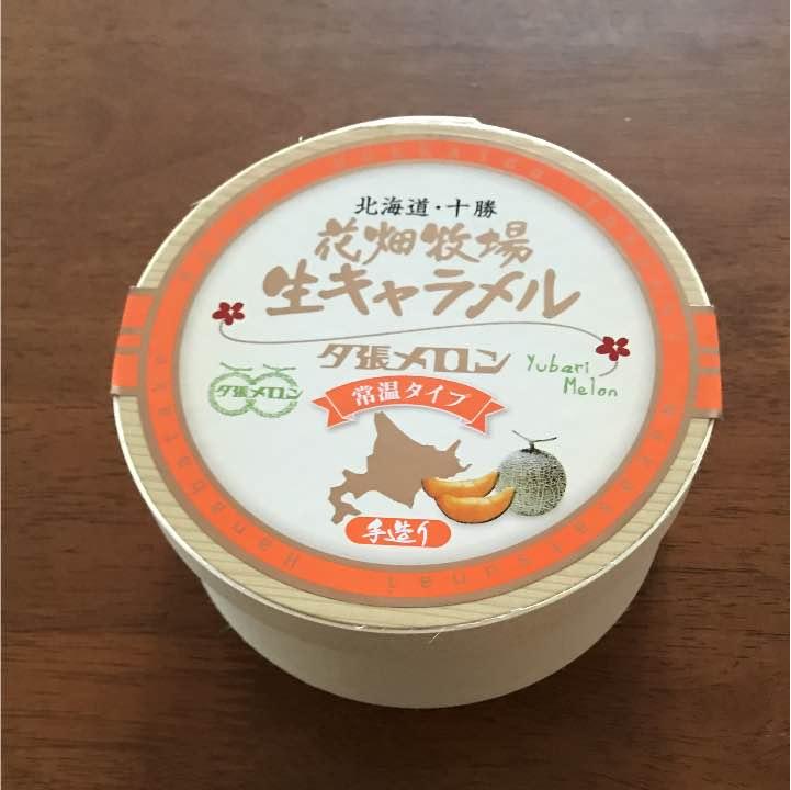 暫停販售【花畑牧場】北海道生牛奶糖常溫款-原味 / 夕張哈密瓜 72g 3