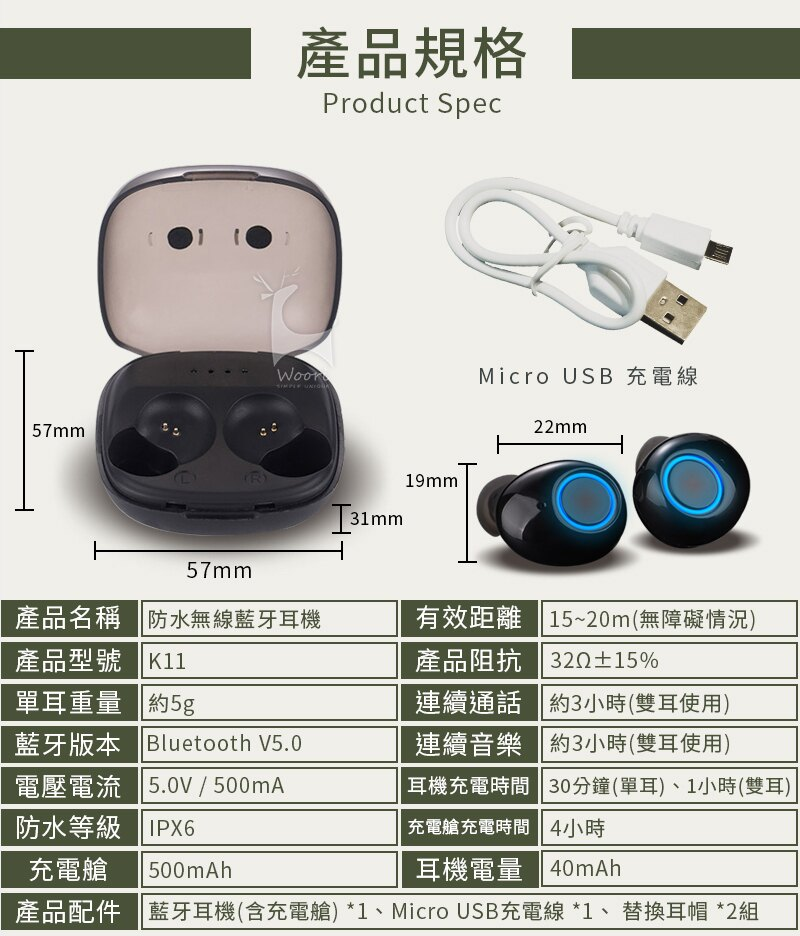 【公司貨】K11 防汗防水 5.0無線藍牙耳機 方盒運動藍芽耳機 聽音樂LINE通話 語音控制 雙耳獨立使用 磁吸充電盒 9