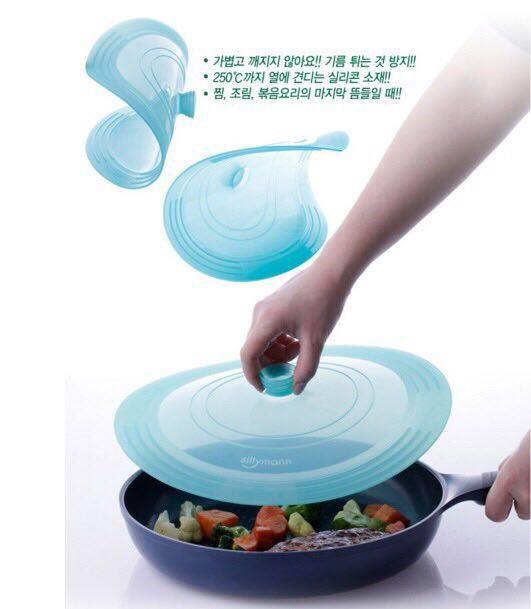 韓國sillymann矽膠廚具 (矽膠鍋蓋 26cm)- 藍色
