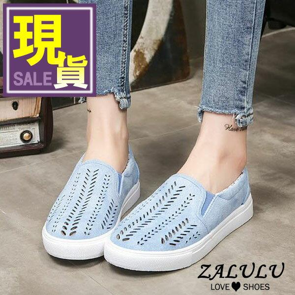 ZALULU愛鞋館ME263現貨春風簍空花平底絨布休閒樂福包鞋-偏小-粉藍-36-41