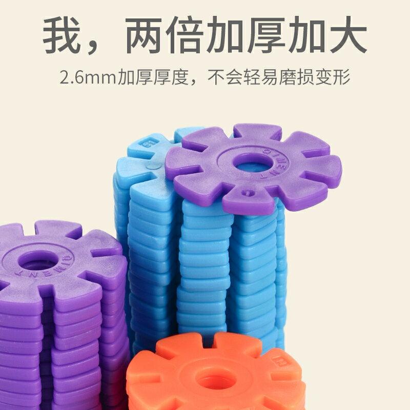 雪花片 雪花片積木兒童大號1000片兒童園多種益智力開發加厚中號拼接玩具『XY17399』