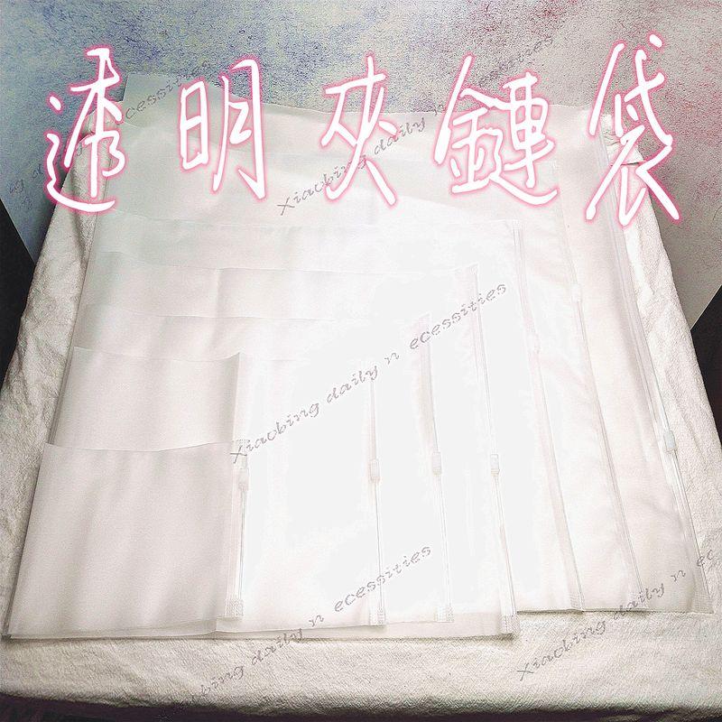 7款可選 透明旅行收納袋 行李衣服整理袋 半透明袋子【小冰生活百貨】