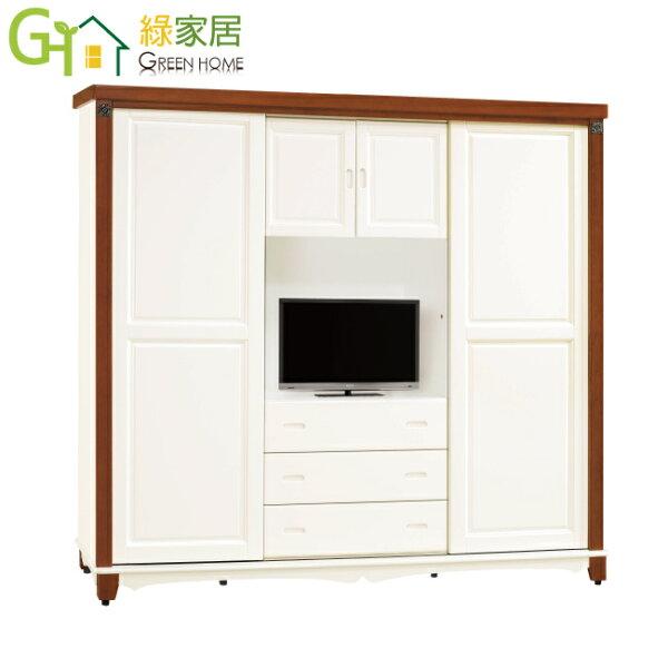 【綠家居】羅比時尚7.1尺雙色開門衣櫃收納櫃組合(吊衣桿+開放層格+三抽屜)