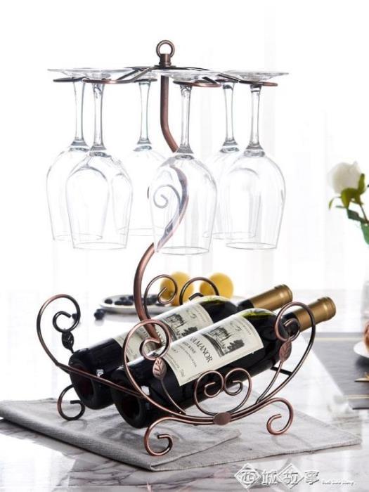 歐式紅酒架擺件創意酒瓶架紅酒杯架倒掛家用簡約葡萄酒架高腳杯架