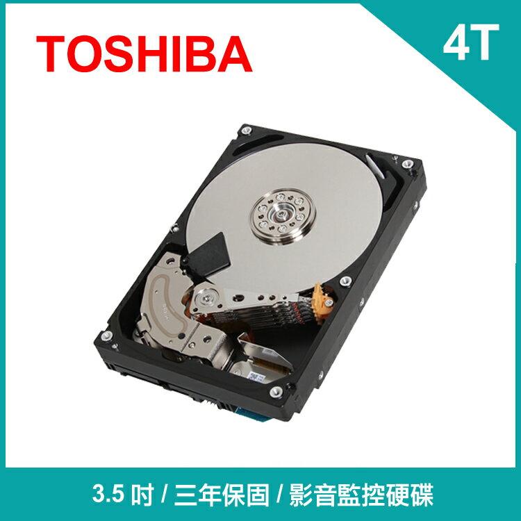 [喬傑數位]TOSHIBA 東芝 4TB 3.5吋 7200轉 桌上型硬碟-MD04ACA400
