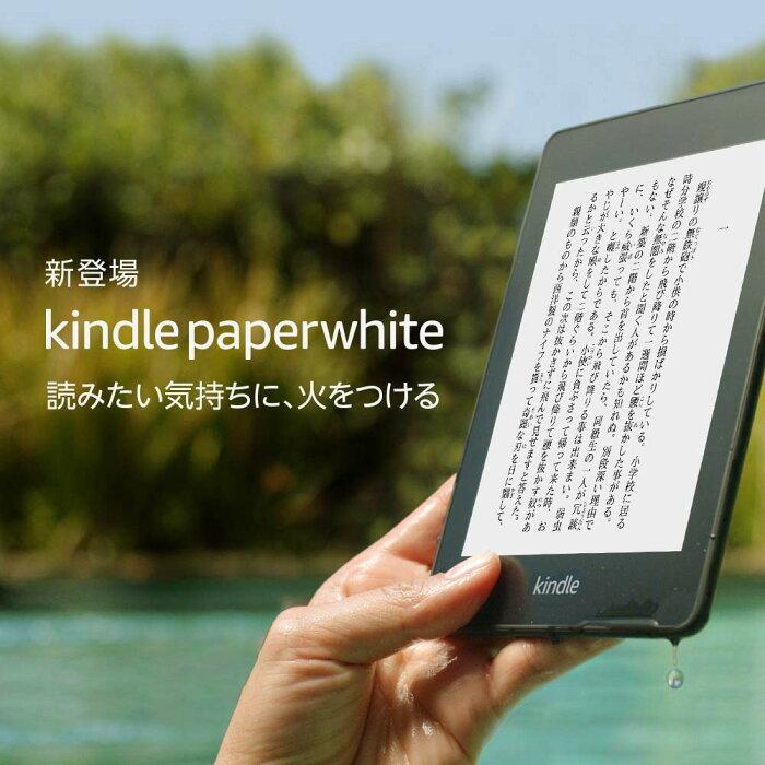 ebooks-reader-kindle paperwhite