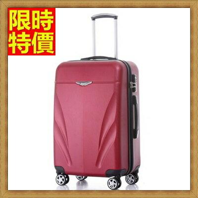 行李箱 拉桿箱 旅行箱-26吋航空級鋁材酷感十足男女登機箱4色69p40【獨家進口】【米蘭精品】