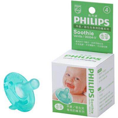 【悅兒樂婦幼用品舘】PHILIPS 飛利浦 4號奶嘴-香草