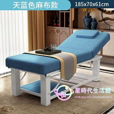 美容床 按摩床加寬美容美容院專用美睫床推拿床家用jy