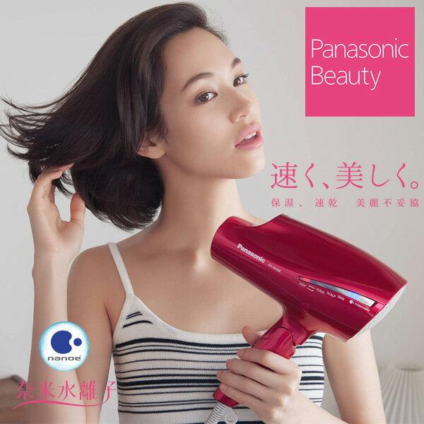 【限量現貨】Panasonic 國際牌  奈米水離子吹風機 EH-NA98 ★美髮神器 日本熱銷  公司貨