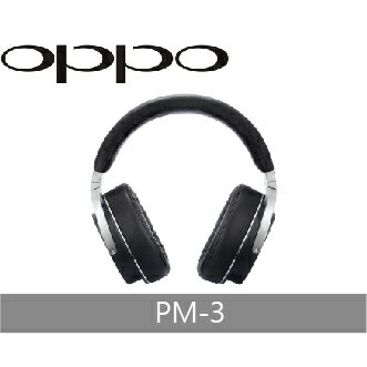 <br/><br/>  【OPPO】PM-3 平面振膜耳機<br/><br/>