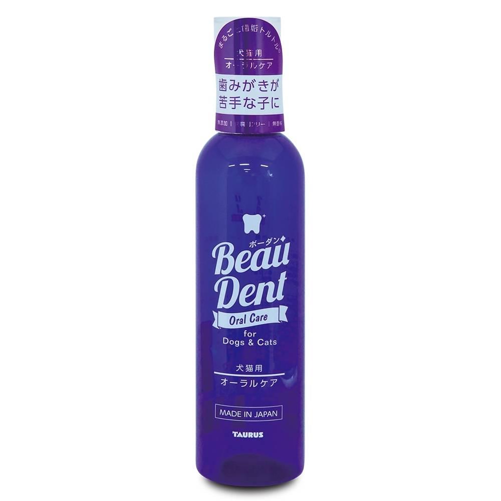 日本製 金牛座beau dent潔牙水送潔牙紙巾~免運