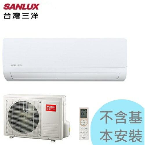 【三洋空調】3-5坪 2.2KW 定頻一對一冷專冷氣《SAC/E-22S1》年耗電670全機3年保固