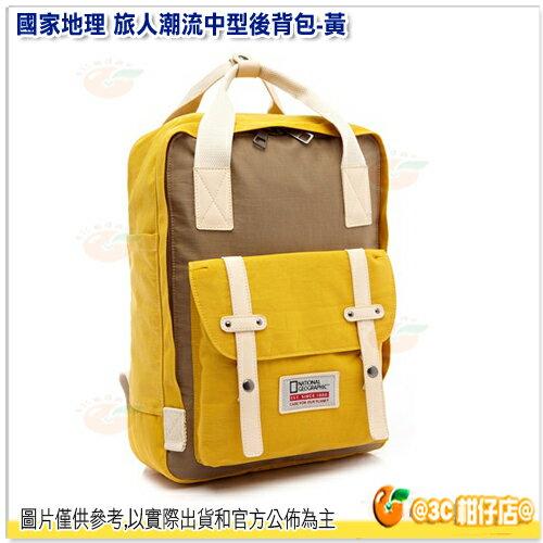 國家地理NationalGeographic旅人潮流中型後背包黃色公司貨NGS-LG-N07301.68