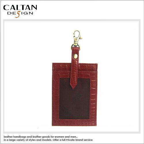 牛皮吊牌/行李牌/證件套/卡套【CALTAN】 直立式真皮多功用行李吊牌-2071-壓紋紅