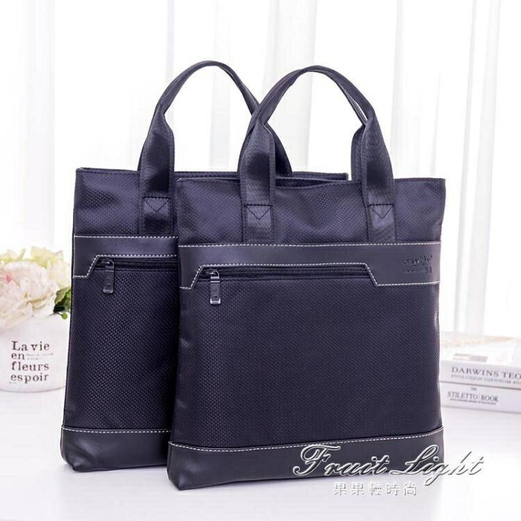 公事包 韓版手提袋商務文件包豎款袋A4帆布時尚橫款公事包男女辦公會議袋 凡卡時尚