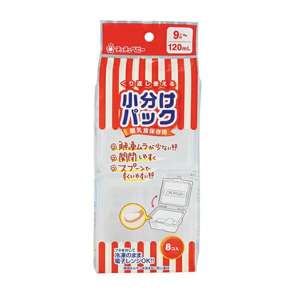 chu chu 啾啾 - 拋棄式微波保鮮盒 120ml (8入)