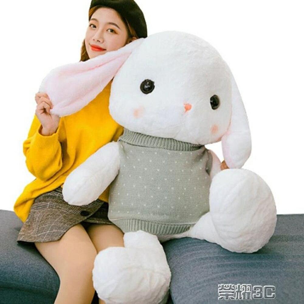 免運 玩偶 兔子毛絨玩具垂耳兔布娃娃可愛大號公仔玩偶少女心禮物女孩萌韓國
