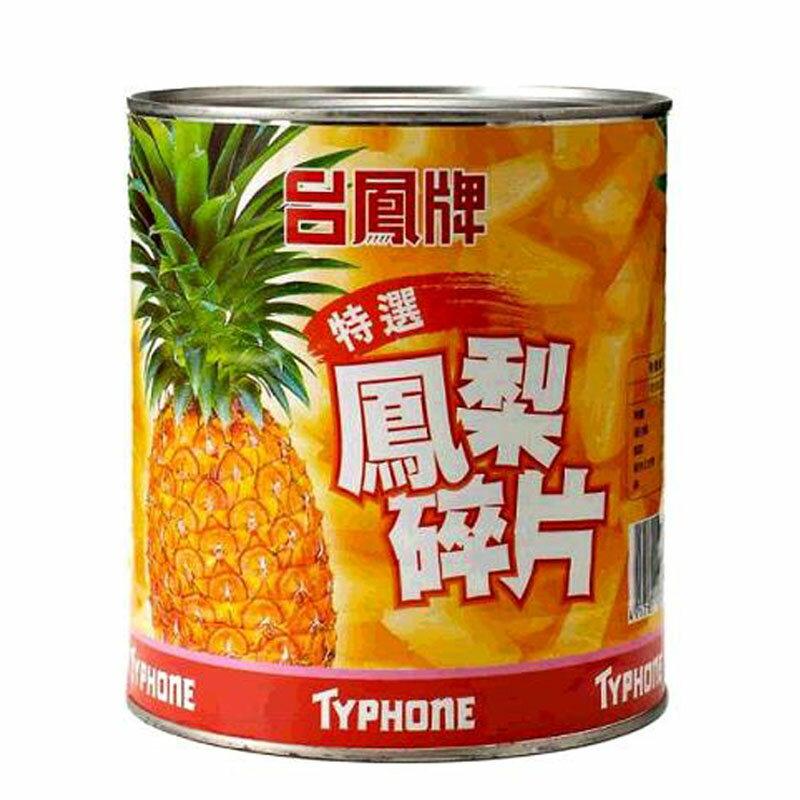 [COSCO代購] C3225 YTPHONE PINEAPPLE PIECES 臺鳳鳳梨罐頭3公斤