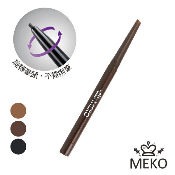 【MEKO】濃密愛戀旋轉眼線筆(共3色)