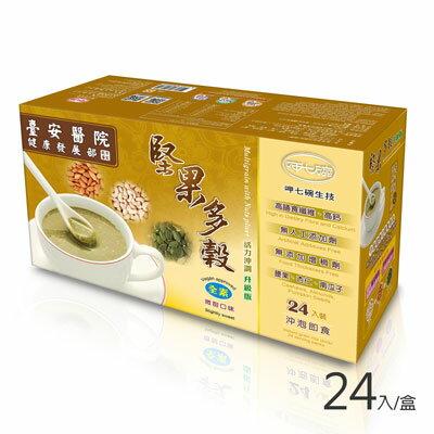 呷七碗生技~堅果多穀升級版30公克×24包/盒(微甜)