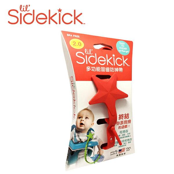 YODEE 優迪嚴選:美國lil'Sidekick多功能固定防掉帶∕固齒器∕咬咬繩-豔陽紅